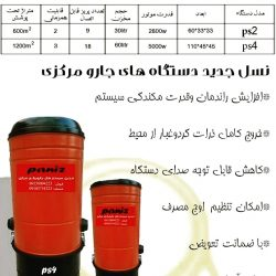 IMG_20200319_012234_222